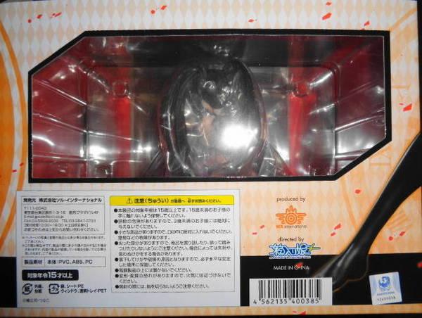DSC000300059.JPG