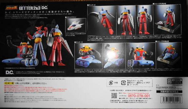 DSC000340062.JPG